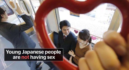 Japan nosex